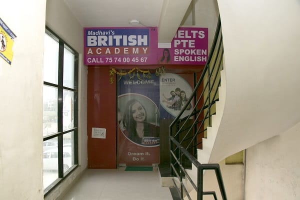 List Of Ielts Consultants In Science City